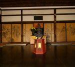 千年の活力と京都の心語
