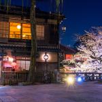 あなたの知らない京都観光