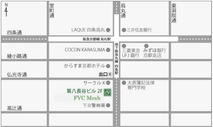 一般社団法人京すずめ文化観光研究所