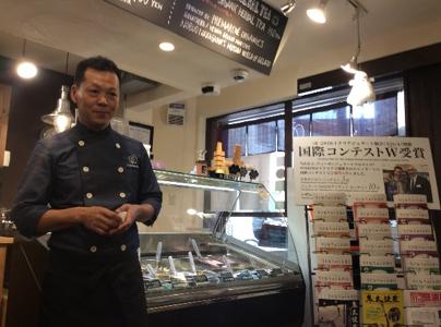 NHK講座 プレマルシェ・ジェラテリアを訪ねて