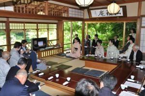 京都への恋文 第1回